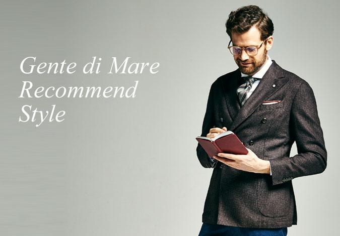 Gente di Mareがお奨めするコ…