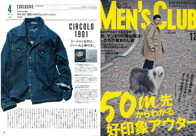 MEN'S CLUB 12月…