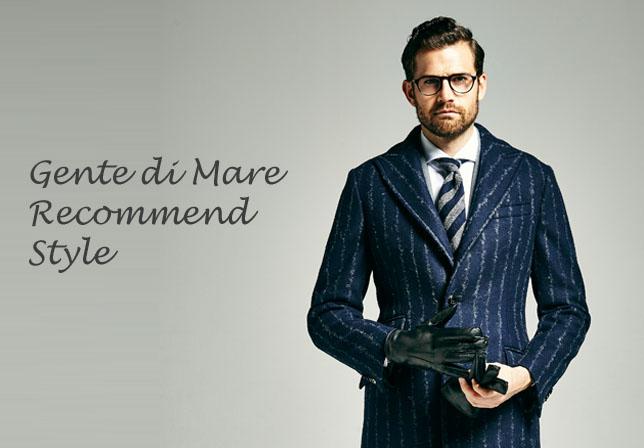 Gente di Mareがお奨めする冬のビジネススタイルを「STYLE」にアップしました!