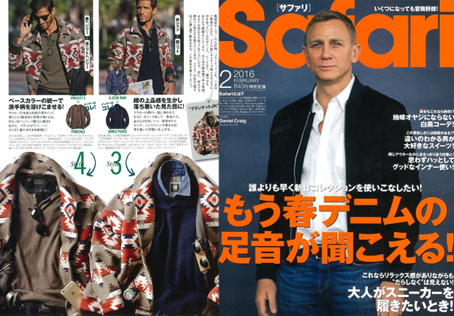 〈Safari2月号〉 The Best You LAYER UP!
