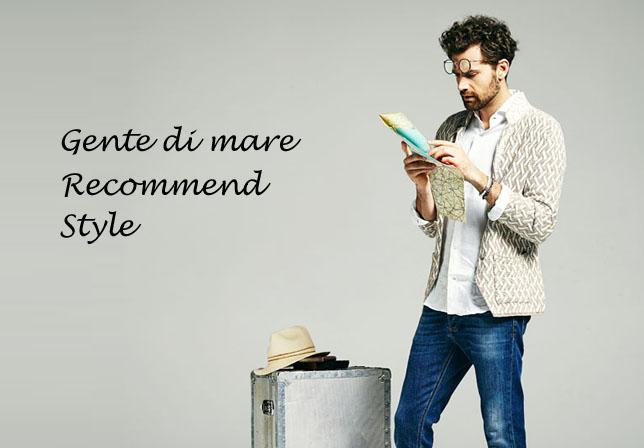 Gente di Mareがお奨めする春のトラベルスタイル第2弾を「STYLING」にアップしました!