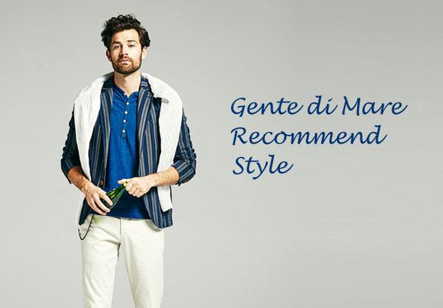 Gente di Mareがお奨めする春のジャケットスタイル第1弾を「STYLING」にアップしました!