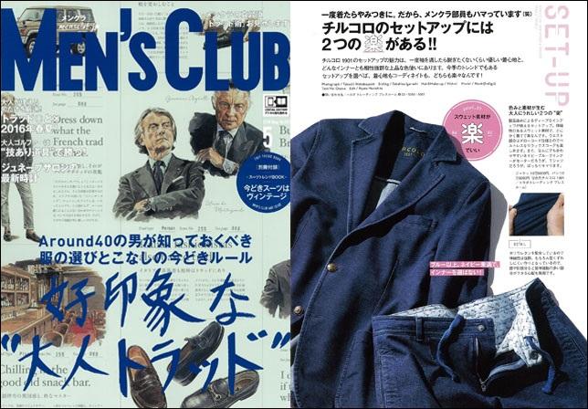 〈MEN'S CLUB 5月号〉TRAD&TREND。