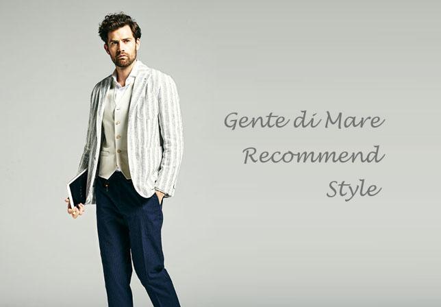 Gente di Mareがお奨めする春のジャケットスタイル第2弾を「STYLING」にアップしました!