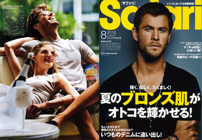 〈Safari 8月号〉SUMMER BRONZE!