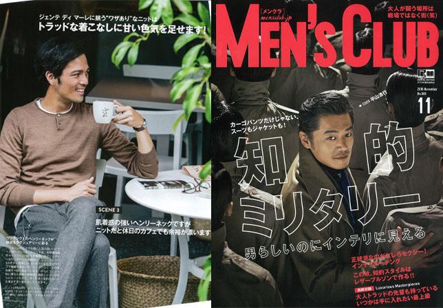 """〈MEN'S CLUB 11月号〉""""GENTE DI MARE """" 特集記事"""