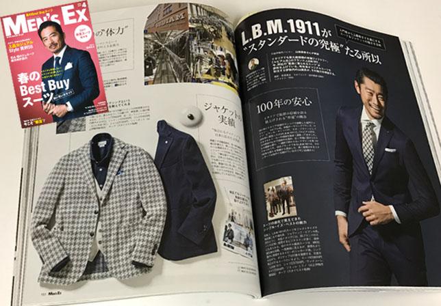 MEN'S EX 4月号_L.B.M.1911