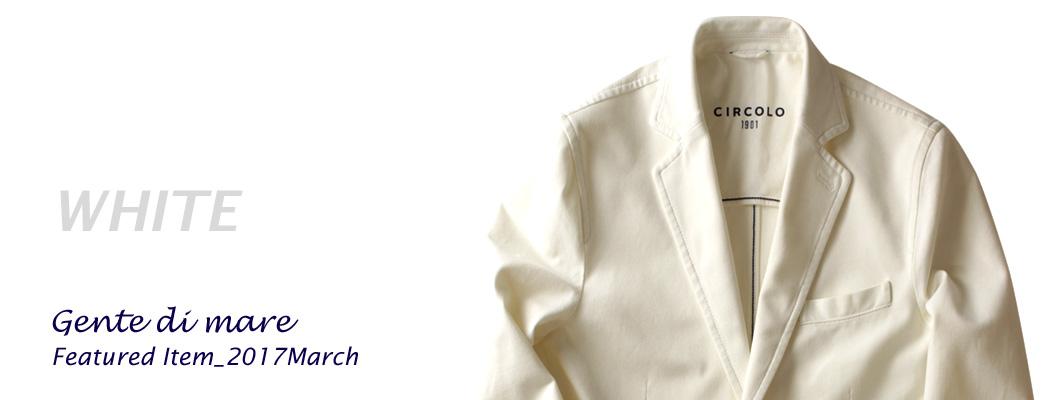 CIRCOLO1901〈チルコロ1901〉SPRING WHITE_ジャケット