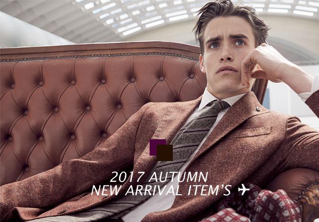 2017秋の新着アイテムをアップいたしました。