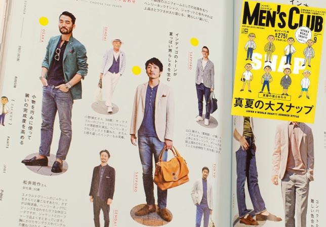 "〈MEN'S CLUB 9月号〉""真夏の大スナップ"" CIRCOLO1901"