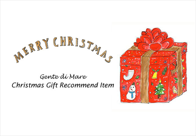 christmas gift recommend item christmas gift recommend item negle Images