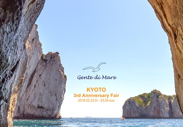 KYOTO 3rd Anniversary Fair