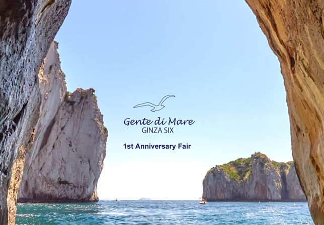 GINZA SIX 1st Anniversary Fair