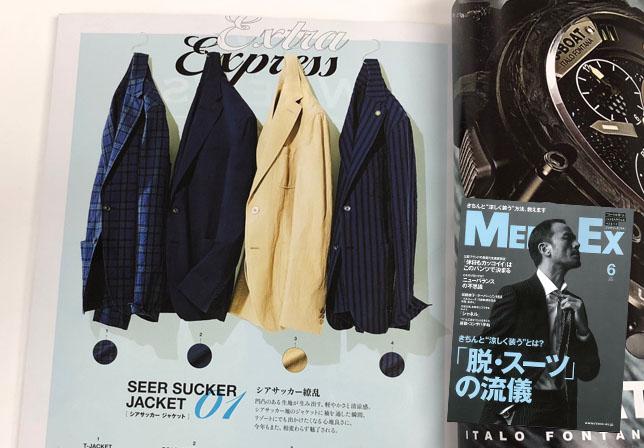 〈MEN'S EX 6月号〉…