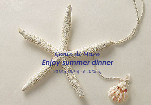 Enjoy summer dinner