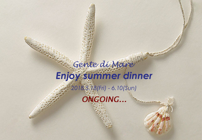 Emjoy summer dinner …