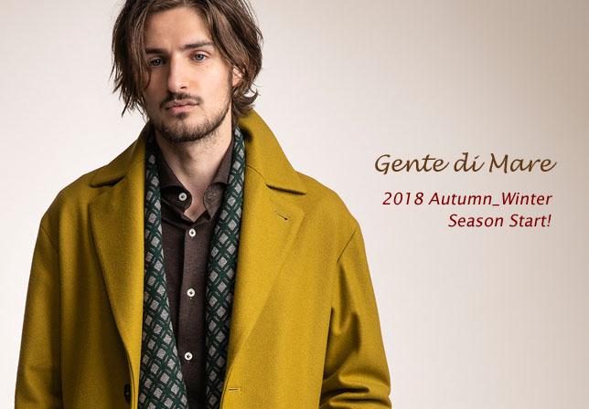 2018年 秋冬シーズンが本格スタート!