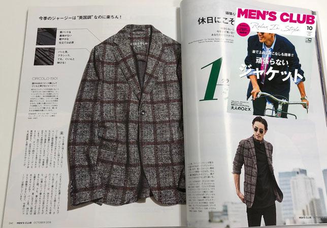 〈MEN'S CLUB 10月号〉CIRCOLO1901〈チルコロ1901〉チェックジャケット