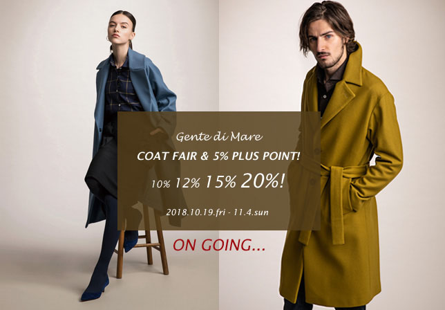 好評開催中! COAT FAIR & 5% PLUS POINT