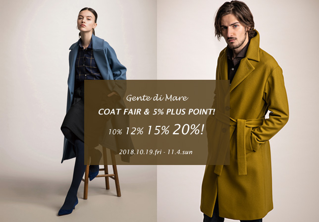 COAT FAIR & 5% PLUS POINT