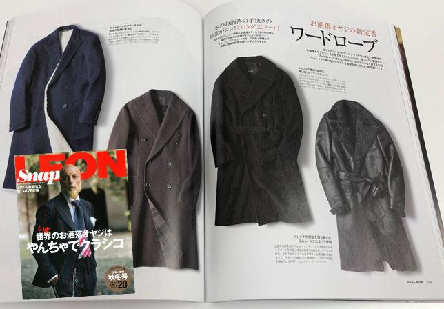〈Snap LEON vol.20〉HEVO〈イーヴォ〉コート