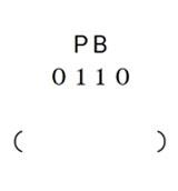 PB0110ロゴ