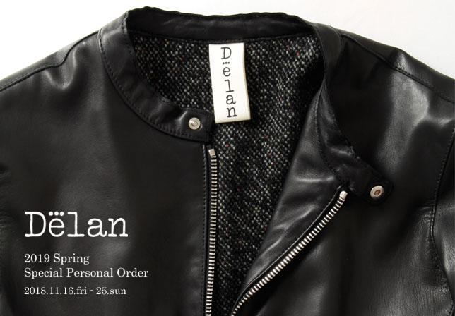 京都店限定!DELAN〈デラン〉レザーウェアスペシャルパーソナルオーダー会