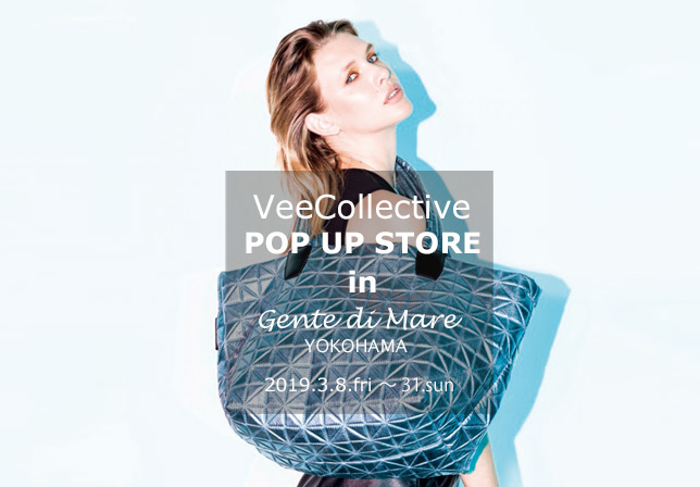 VEE COLLECTIVE POP UP STORE