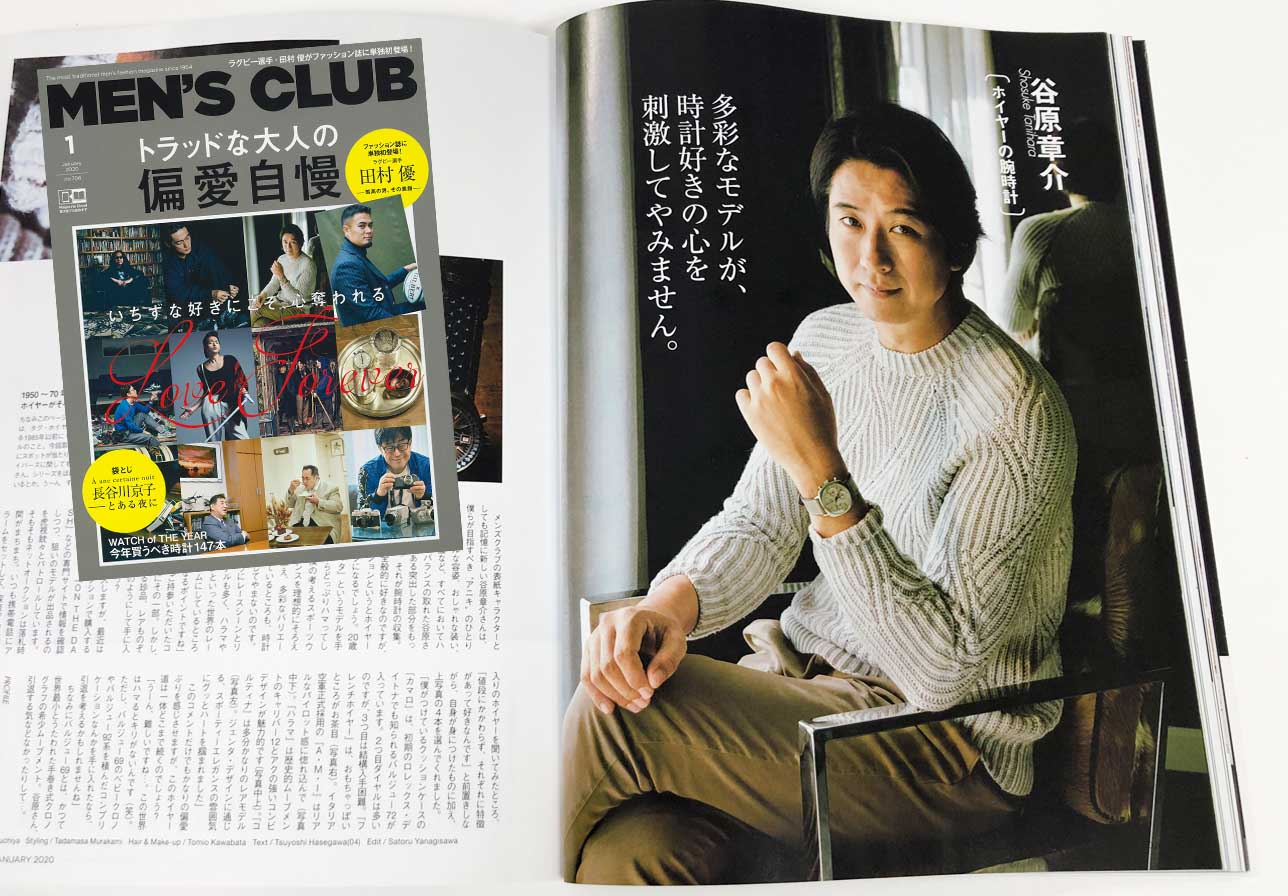 〈MEN'S CLUB 1月号〉CIRCOLO1901〈チルコロ1901〉ニット